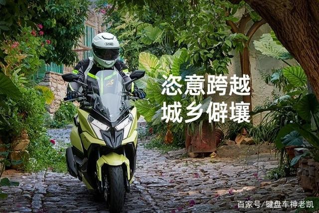 售价1.88w,光阳内地首款水冷150踏板Racing X150上市-第3张图片-春风行摩托车之家