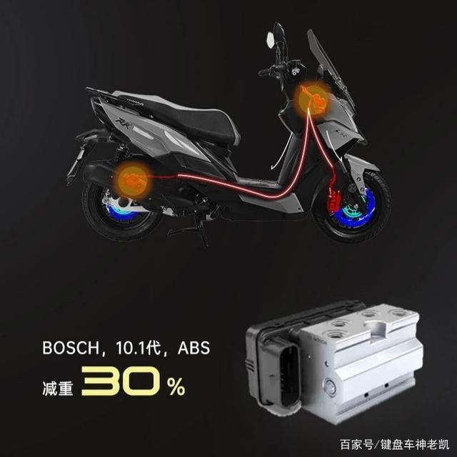 售价1.88w,光阳内地首款水冷150踏板Racing X150上市-第6张图片-春风行摩托车之家