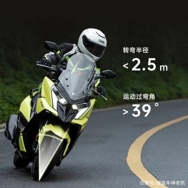 售价1.88w,光阳内地首款水冷150踏板Racing X150上市-第4张图片-春风行摩托车之家