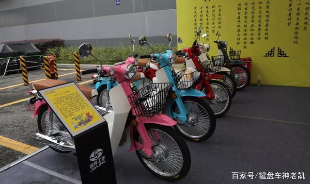 越野弯梁、战斗弯梁、挎子弯梁,嘉陵发布COCO系列多款潮玩新车-第2张图片-春风行摩托车之家