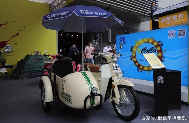 越野弯梁、战斗弯梁、挎子弯梁,嘉陵发布COCO系列多款潮玩新车-第13张图片-春风行摩托车之家